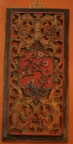 Handcarved Wooden Asian Panel - Set of 4